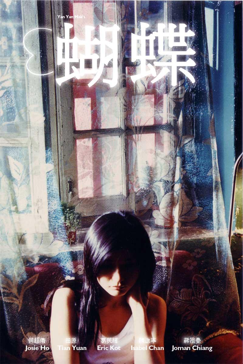 Selfmade Hu-Die Poster 2